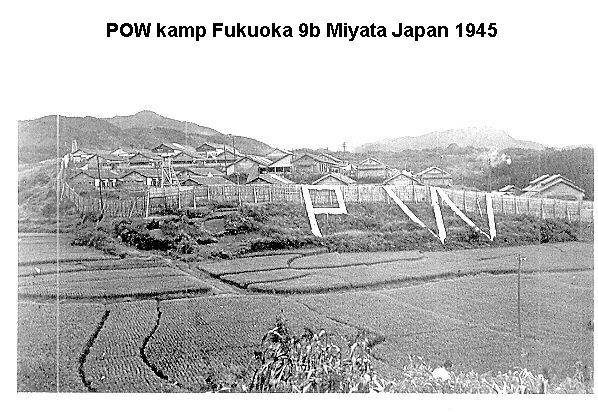 pow_fukuoka