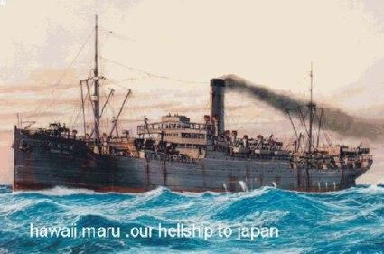 Hellship_HawaiiMaru